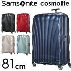 『期間限定ポイント10倍』 サムソナイト コスモライト 3.0 スピナー 81cm Samsonite Cosmolite 3.0 Spinner 123L