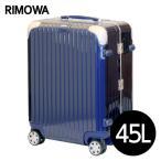 ショッピングリモワ リモワ RIMOWA リンボ 49L ナイトブルー LIMBO マルチホイール スーツケース 881.56.21.4