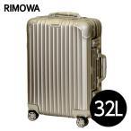 ショッピングリモワ リモワ RIMOWA トパーズ チタニウム 32L TOPAS TITANIUM マルチホイール スーツケース 923.52.03.4