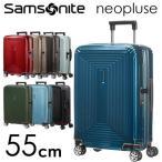 『期間限定ポイント10倍』 サムソナイト ネオパルス スピナー 55cm メタリックカラー Samsonite Neopulse Spinner 38L 65752