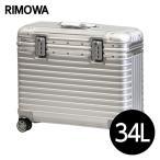 ショッピングリモワ リモワ RIMOWA パイロット 34L シルバー PILOT マルチホイール 923.50.00.4