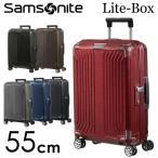 『期間限定ポイント10倍』 サムソナイト ライトボックス スピナー 55cm Samsonite Lite-Box Spinner 38L 79297