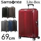 サムソナイト ライトボックス スピナー 69cm Samsonite Lite-Box Spinner 75L 79299