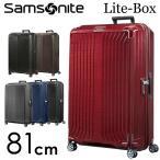 『期間限定ポイント10倍』 サムソナイト ライトボックス スピナー 81cm Samsonite Lite-Box Spinner 124L 79301