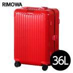 『期間限定ポイント10倍』 リモワ RIMOWA エッセンシャル キャビン 36L グロスレッド ESSENTIAL Cabin 832.53.65.4