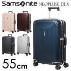 『期間限定ポイント10倍』 サムソナイト ネオパルス デラックス 55cm Samsonite Neopulse DLX Spinner 38L