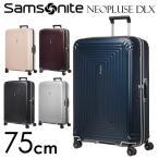 サムソナイト ネオパルス デラックス スピナー 75cm Samsonite Neopulse DLX Spinner 94L 92034