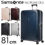 サムソナイト ネオパルス デラックス スピナー 81cm Samsonite Neopulse DLX Spinner 124L 92035