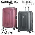 サムソナイト ネオパルス ライフスタイル スピナー 75cm Samsonit Neopulse LifeStyle Spinner 94L 105680