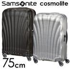 サムソナイト コスモライト リミテッド エディション 75cm Samsonite Cosmolite Limited Edition 94L