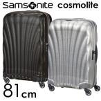 『期間限定ポイント5倍』 サムソナイト コスモライト リミテッド エディション 81cm Samsonite Cosmolite Limited Edition 123L