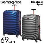 サムソナイト ライトショック スポーツ 69cm Samsonite Lite-Shock Sport 73L