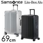 『期間限定ポイント10倍』 サムソナイト ライトボックス アル スピナー 69cm Samsonite Lite Box Alu Spinner 71L