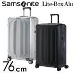 『期間限定ポイント10倍』 サムソナイト ライトボックス アル スピナー 76cm Samsonite Lite Box Alu Spinner 91L