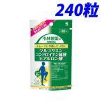 小林製薬(株) 『グルコサミン コンドロイチン硫酸 ヒアルロン酸』 240粒