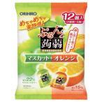 オリヒロ ぷるんと蒟蒻ゼリー パウチタイプ マスカット+オレンジ 20g×12個入
