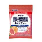 サンプラネット サヤカ 鉄・葉酸キャンディー ピンクグレープフルーツ味 65g