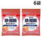 サンプラネット サヤカ 鉄・葉酸キャンディー ピンクグレープフルーツ味 65g×6袋