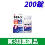 『第3類医薬品』 アクテージan錠 200錠 『取寄品』