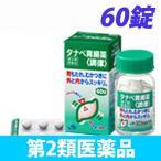 『第2類医薬品』タナベ胃腸薬(調律) 60錠