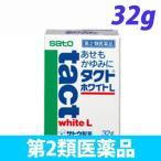 『第2類医薬品』タクトホワイトL 32g
