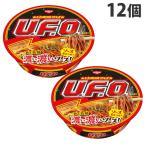 日清食品 UFO焼そば 12個セット