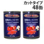 カットトマト缶 FAIELLA CHOPPED TOMATOES 48缶