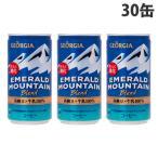 コカ・コーラ ジョージア エメラルドマウンテンブレンド 185g×30缶