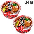 サンヨー サッポロ一番 旅麺 会津・喜多方醤油ラーメン 86g×24個