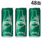 ペリエ 330ml×48缶 (炭酸水)の画像