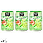 コカ・コーラ ミニッツメイド アロエ&白ぶどう 280ml×24缶