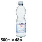 ゲロルシュタイナー 天然炭酸水 500ml 48本