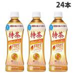 ショッピング特茶 サントリー 特茶 カフェインゼロ 500ml×24本
