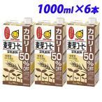 マルサンアイ 豆乳飲料 麦芽コーヒー カロリー50%オフ 1000ml×6本