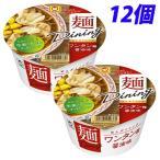 東洋水産 麺ダイニング ワンタン麺醤油味 99g×12個