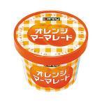 よろずやマルシェ(キラット)提供 食品・ドリンク・酒通販専門店ランキング25位 カンピー オレンジマーマレード 150g