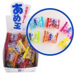 リボン 駄菓子屋さんのあめ玉 箱入り(30個セット)