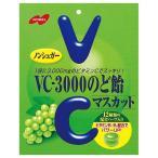 ノーベル VC3000のど飴 マスカット 90g