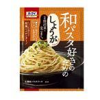 日本製粉 オーマイ 和パスタ好きのためのしょうが 50.2g