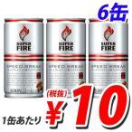 キリンスーパーファイアスピードブレイク185缶6P