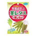 なとり 野菜おやつ茎レタス 梅しそ味 16g