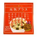 ひかり味噌 元気プラス オルニチン入りおみそ汁 20食