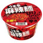 大黒食品 DAIKOKU うま辛 麻辣麺 大盛 121g