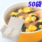 北海大和 たまごスープつぶコーン 7g×50袋
