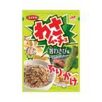 ニチフリ食品 わさムーチョ 旨わさび味 ふりかけ 25g