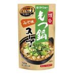 『売切れ御免』 ダイショー 博多もつ鍋スープ みそ味 750g