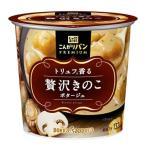 じっくりコトコト こんがりパン PREMIUMUトリュフ香る贅沢きのこポタージュカップ 29.8g