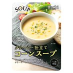 ハチ食品 スープセレクト コーンスープ 180g