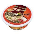 Gluten Free フォー(米粉麺) トムヤム味 65g