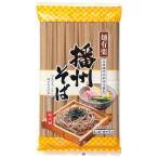 麺有楽 播州そば 480g